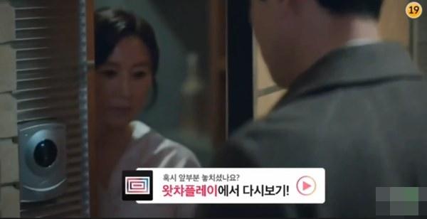 Thế giới hôn nhân: Sun Woo yếu lòng khi chồng cũ tìm tới, thú nhận cuộc sống hôn nhân lạnh nhạt với tiểu tam-3