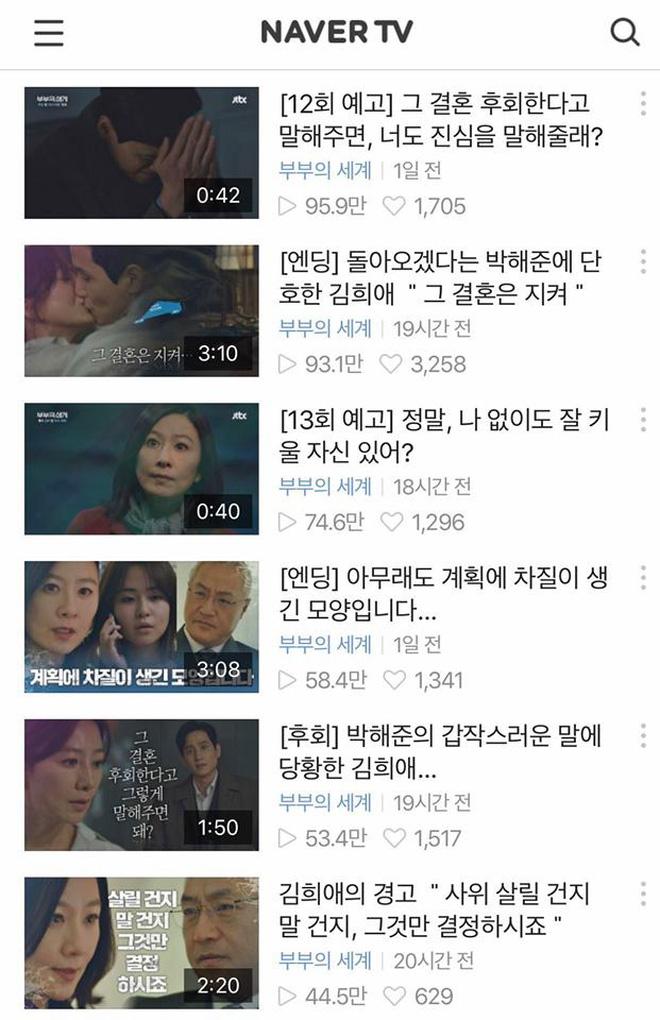 Thành tích bết bát tại quê nhà, Quân Vương Bất Diệt của Lee Min Ho là con ghẻ quốc dân, con cưng quốc tế?-6