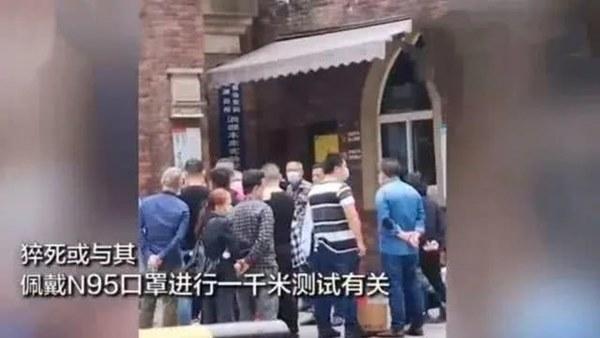Trung Quốc: Nam sinh 15 tuổi đột tử khi đeo khẩu trang trong lúc tập thể dục, chuyên gia y tế lý giải điều này như thế nào?-3