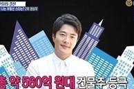 Bất ngờ trước khối bất động sản khổng lồ lên tới hơn 1.300 tỷ đồng của tài tử 'Nấc thang lên thiên đường' Kwon Sang Woo
