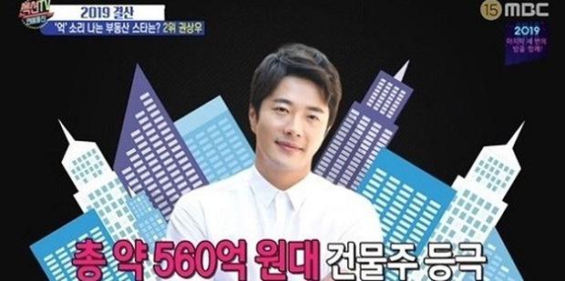 Bất ngờ trước khối bất động sản khổng lồ lên tới hơn 1.300 tỷ đồng của tài tử Nấc thang lên thiên đường Kwon Sang Woo-1