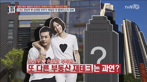 Bất ngờ trước khối bất động sản khổng lồ lên tới hơn 1.300 tỷ đồng của tài tử Nấc thang lên thiên đường Kwon Sang Woo-4