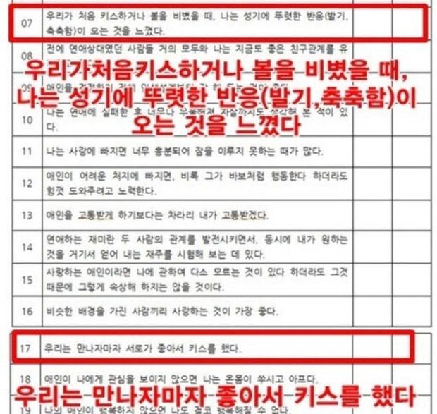 Giao học sinh bài tập chủ đề giới tính, cô giáo Hàn Quốc khiến cả phụ huynh ngượng chín mặt với câu hỏi tình dục nhạy cảm-1