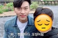 Hyun Bin lần đầu xuất hiện sau loạt tin đồn 'gương vỡ lại lành' với Song Hye Kyo, ảnh kém chất lượng nhưng ngoại hình vẫn cực phẩm