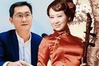 Quen biết qua mạng và kết hôn sau 6 tháng, rốt cuộc nữ nhạc công đàn nhị đã 'đánh cắp' trái tim của tỷ phú giàu nhất nhì Trung Quốc như thế nào?