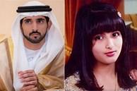 Người vợ bí ẩn của Thái tử đẹp nhất Dubai: Hé lộ thêm hình ảnh về nhan sắc tựa nữ thần khiến ai cũng phải trầm trồ, ngưỡng mộ