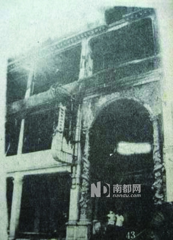 Vụ hỏa hoạn ở Thành Châu Lầu biến đám cưới thành thảm kịch và những câu chuyện ly kỳ được đồn thổi hơn 30 năm vẫn mãi là một ẩn số-4
