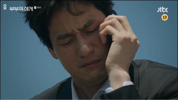 THẾ GIỚI HÔN NHÂN TẬP CUỐI đẫm nước mắt: Tae Oh tự tử, con trai bỏ đi, tương lai vợ cả mới đáng nói-8