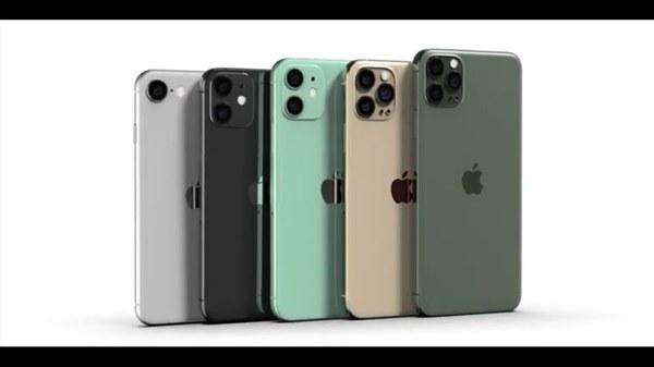 Chân dung iPhone mini sắp ra mắt-7