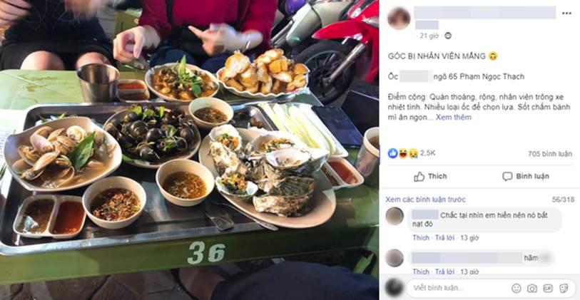 Mất 820k đi ăn ở quán ốc nổi tiếng Hà Nội, cô gái trẻ bức xúc vì thái độ nhân viên hách dịch, xin thêm đồ cậy ốc còn bị quát-1