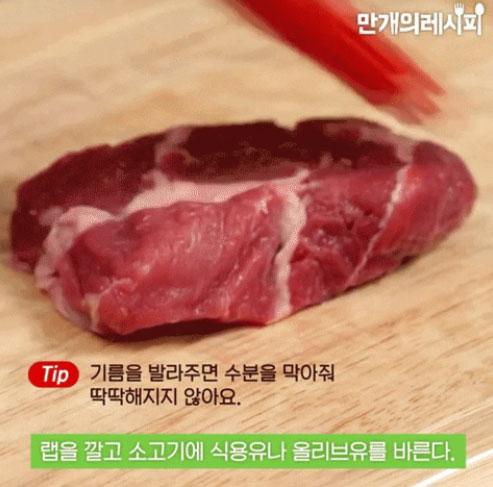 Chỉ với 1 bước bảo quản thịt bò này, 30 ngày thịt vẫn mềm ngon như mới-2