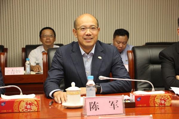 Tổng giám đốc tập đoàn bất động sản hàng đầu Trung Quốc bị đuổi việc do ngoại tình với phụ nữ đã có chồng, dân mạng réo tên Jack Ma-2