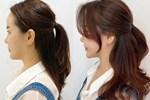 Diện tóc buộc nửa mà bị 'quê kiểng' thì có thể là do bạn đã bỏ qua vài tiểu xảo này rồi