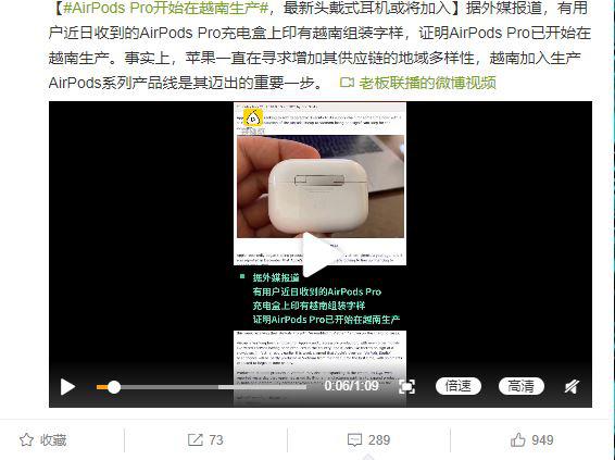 Dân mạng Trung Quốc nghi ngờ chất lượng tai nghe AirPods do Việt Nam lắp ráp-1