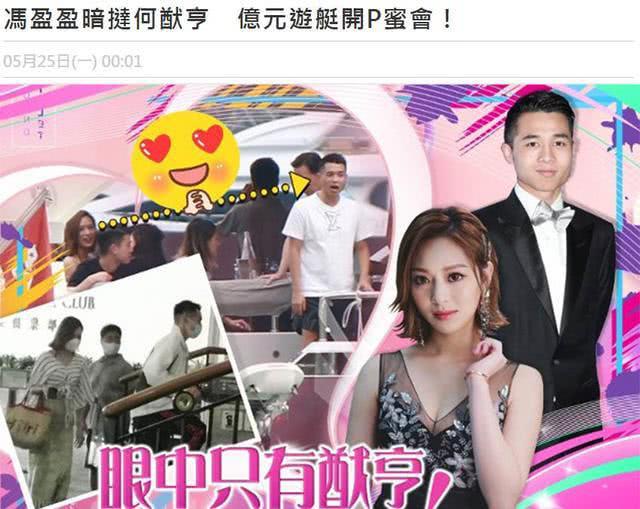 Hoa hậu Hong Kong hẹn hò thiếu gia sòng bạc Macau: Gia thế khủng và gợi cảm cỡ nào?-1