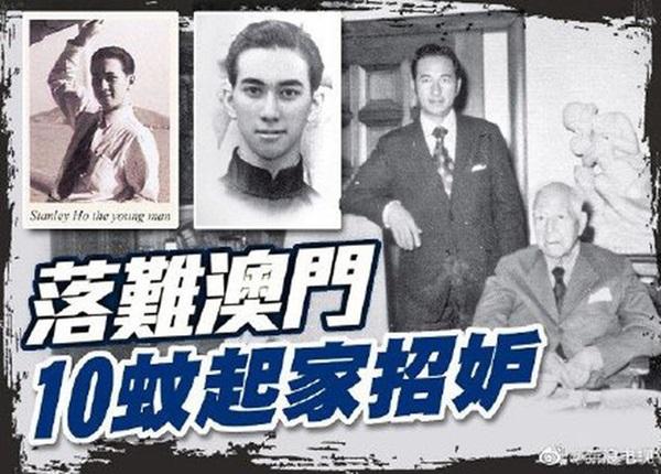 Hé lộ những bức ảnh thời trẻ của vua sòng bạc Macau Hà Hồng Sân: Nhan sắc cực phẩm, tài năng và giàu có đúng chuẩn nam thần ngôn tình đời thực-1