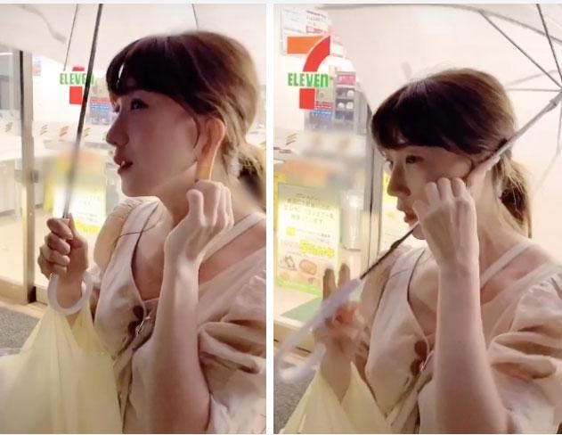 Cô gái xinh đẹp sở hữu chiếc tai kỳ lạ có thể kéo dài và cuốn cả chiếc dù để che nắng mỗi khi 2 tay bận xách đồ-1