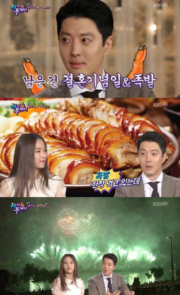Tất tần tật nguyên nhân gã sát gái Lee Dong Gun ly hôn: Từ chuyện bắt cá 2 tay với Jiyeon, làm vợ òa khóc đến thái độ cực phũ-14