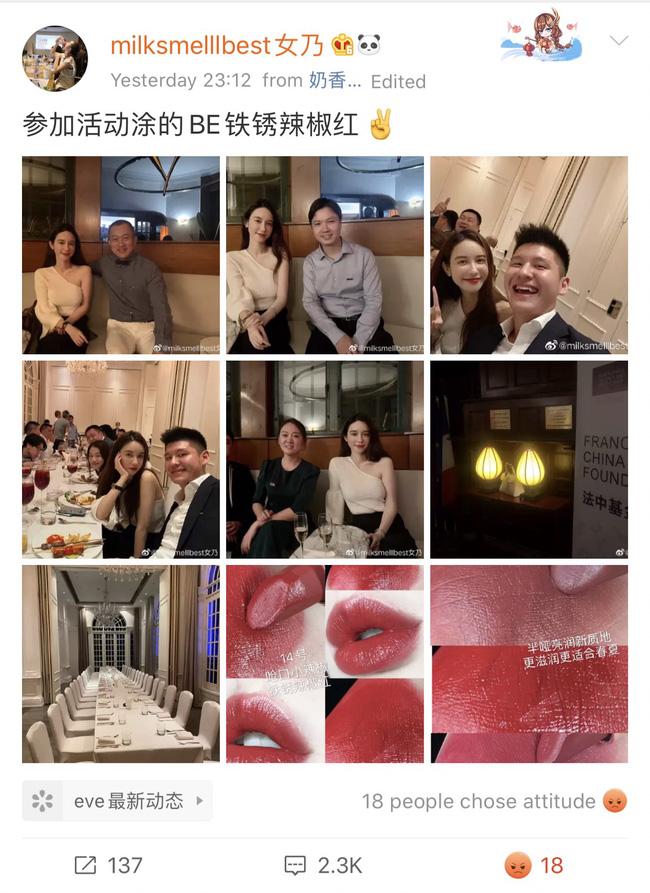 Vợ chủ tịch Taobao vừa được ví như tiên nữ đồng quê Lý Tử Thất phiên bản sang chảnh thì kẻ thứ 3 vội khoe ảnh chứng minh đẳng cấp-2