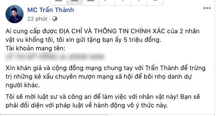Trấn Thành tuyên bố thưởng 5 triệu đồng cho ai tìm ra người vu khống anh dùng chất cấm, Hari Won cũng lên tiếng động viên chồng-1