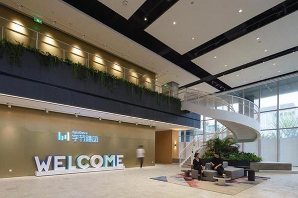 Công ty mẹ TikTok lãi 3 tỷ USD/năm, nắm trong tay 6 tỷ USD tiền mặt, được định giá lên tới 110 tỷ USD-1