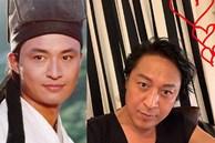 'Trương Vô Kỵ' Mã Cảnh Đào: U60 già nua, phải đi hát đám cưới kiếm tiền