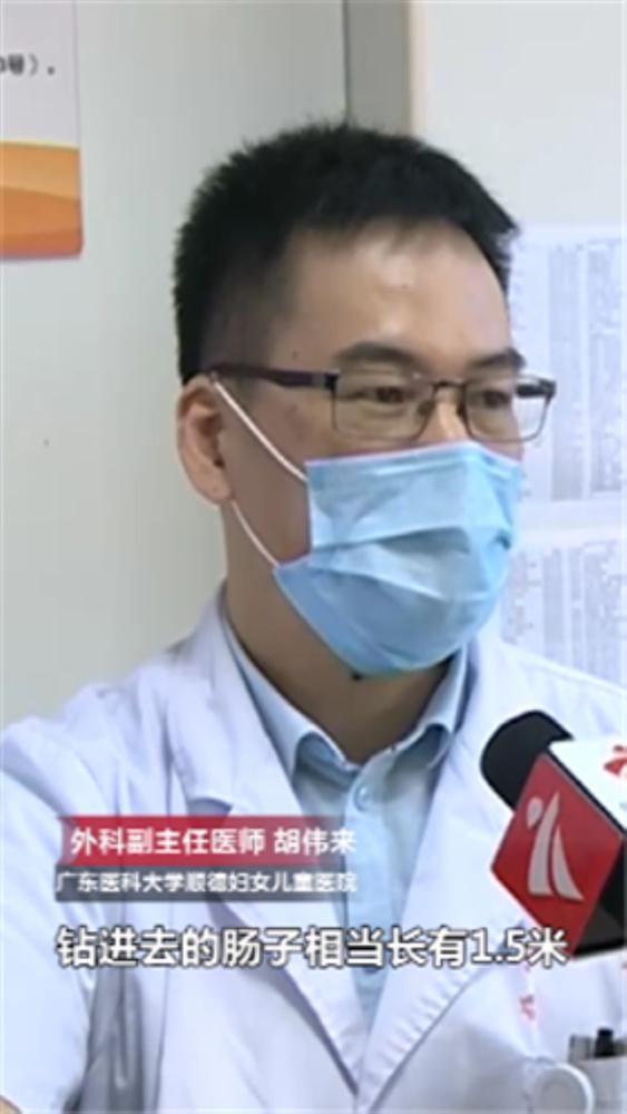 Chỉ vì thói quen tai hại sau bữa ăn, cậu bé 4 tuổi bị hoại tử ruột sau 1 ngày và phải cắt bỏ 1,5m ruột non-2