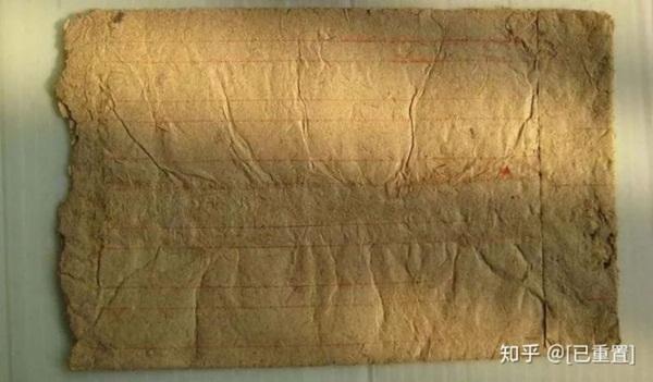 Phụ nữ Trung Hoa thời cổ đại khi sinh con cần nước nóng liên tục là vì nó rất lợi hại hay là vì nguyên nhân nào khác?-1