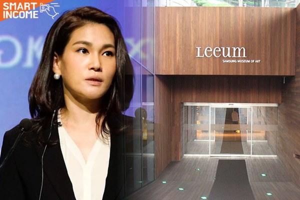 3 người phụ nữ sở hữu khối tài sản trên 1 tỷ đô la của Hàn Quốc: Là cô cháu trong gia tộc Samsung, sống ở khu vực đắt đỏ nhất Seoul-4