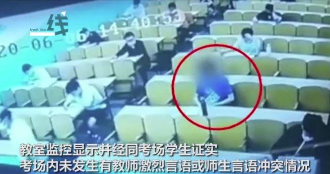 Trung Quốc: Bị bắt quả tang quay cóp trong giờ thi, nam sinh gửi tin nhắn cho mẹ rồi làm một hành động khiến cả trường sững sờ-1