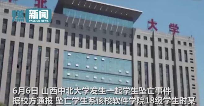 Trung Quốc: Bị bắt quả tang quay cóp trong giờ thi, nam sinh gửi tin nhắn cho mẹ rồi làm một hành động khiến cả trường sững sờ-2