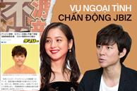 'Đệ nhất mỹ nhân Nhật Bản' và cuộc hôn nhân nhẫn nhục: Không ly hôn dù bị cắm 182 cái sừng, phẫn nộ nhất là phát ngôn của chồng
