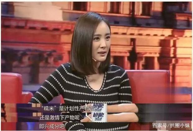 6 năm qua, Dương Mịch đối xử với con gái như thế nào: Thừa nhận mang thai ngoài ý muốn, thờ ơ lạnh nhạt đến xót xa-8