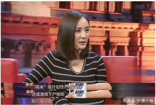 6 năm qua, Dương Mịch đối xử với con gái như thế nào: Thừa nhận mang thai ngoài ý muốn, thờ ơ lạnh nhạt đến xót xa-4