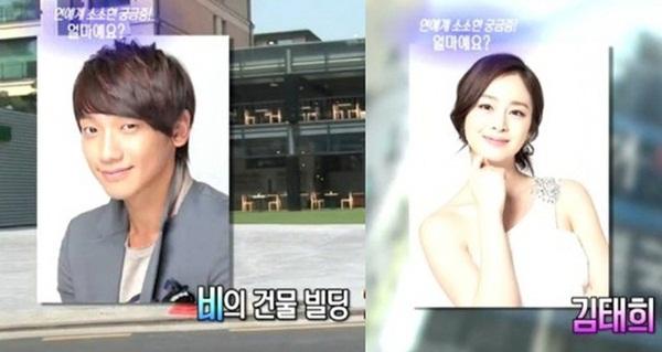 Không chỉ quyền lực, vợ chồng Kim Tae Hee - Bi Rain còn giàu nứt đố đổ vách, hai cô con gái chính là thiên kim tiểu thư hạng nhất xứ Hàn-5