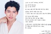 Hyun Bin viết thư tay cho fan bày tỏ lập trường rõ ràng sau loạt tin đồn 'tái hợp' Song Hye Kyo và yêu đương với Son Ye Jin