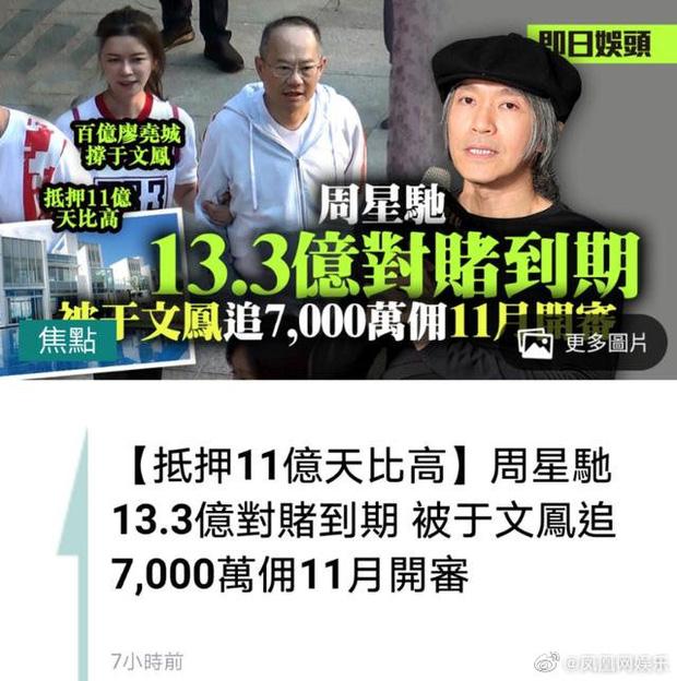 Rầm rộ tin Châu Tinh Trì thua bạc, vội thế chấp siêu biệt thự 3,5 ngàn tỷ đồng, bị tình cũ đòi thêm 245 tỷ nợ nần-1