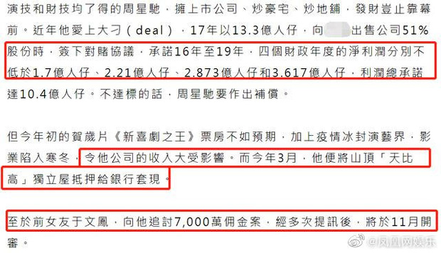 Rầm rộ tin Châu Tinh Trì thua bạc, vội thế chấp siêu biệt thự 3,5 ngàn tỷ đồng, bị tình cũ đòi thêm 245 tỷ nợ nần-2