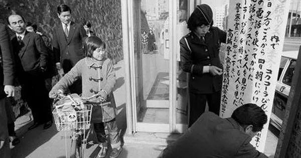 Vụ án giết người ngẫu nhiên chấn động ở Nhật Bản: Tẩm độc vào coca và để giữa đường, sau 43 năm không ai tìm ra được hung thủ-3