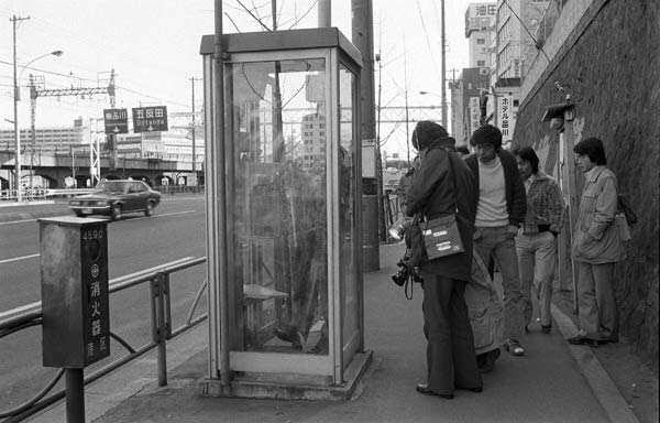 Vụ án giết người ngẫu nhiên chấn động ở Nhật Bản: Tẩm độc vào coca và để giữa đường, sau 43 năm không ai tìm ra được hung thủ-6
