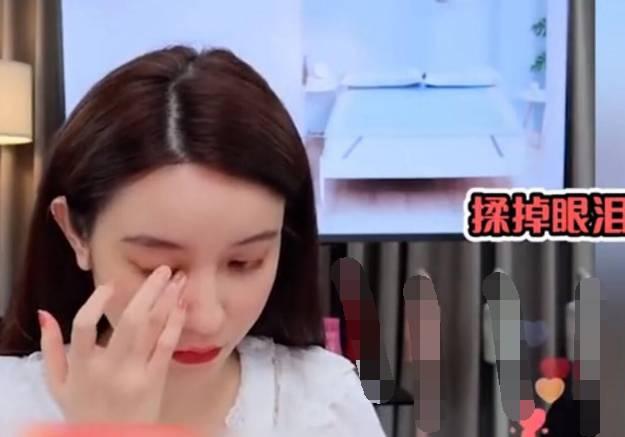 Nhân tình chủ tịch Taobao phủ nhận khóc trên livestream vì bê bối ngoại tình, vợ hợp pháp đăng vlog đáp trả với hàm ý: Hãy tu thân dưỡng tính!-4