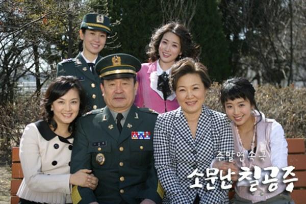 Park In Hwan - Ông bố quốc dân lấy đi nước mắt của hàng triệu khán giả-2