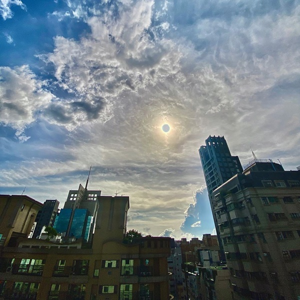 Hình ảnh nhật thực tuyệt đẹp từ khắp nơi trên thế giới-7