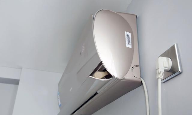 Sai lầm khi nghĩ đặt điều hòa 26 độ C ít ngốn điện nhất, hãy làm ngay 5 thao tác này để tiết kiệm điện tối đa trong mùa hè nóng bức-1