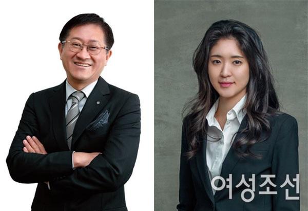 Ái nữ nhà tài phiệt Hàn sắp kết hôn với vị hôn phu gia thế khủng, em họ của nữ tỷ phú giàu nhất xứ kim chi gia tộc Samsung-2