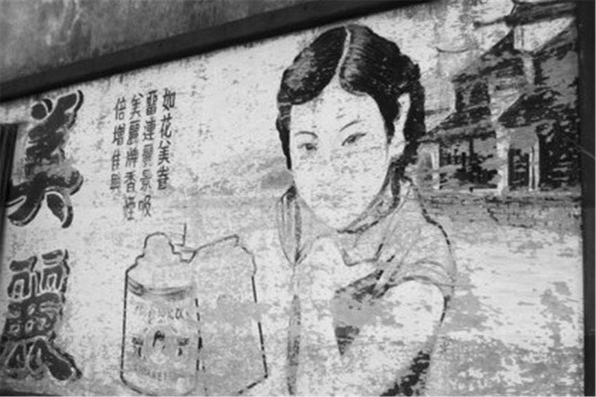 Đệ nhất mỹ nhân Thượng Hải: Dung nhan mỹ miều ở tuổi lục tuần khiến gái trẻ ghen tị, cuối đời gặp biến cố dẫn đến cái chết bi thảm-2