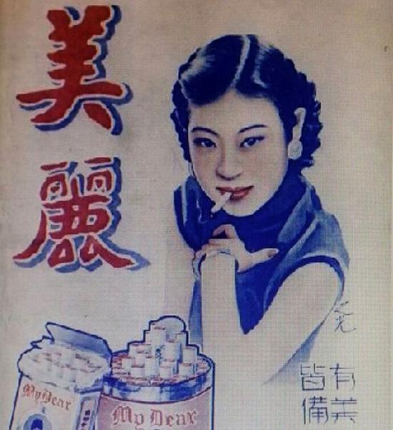 Đệ nhất mỹ nhân Thượng Hải: Dung nhan mỹ miều ở tuổi lục tuần khiến gái trẻ ghen tị, cuối đời gặp biến cố dẫn đến cái chết bi thảm-3