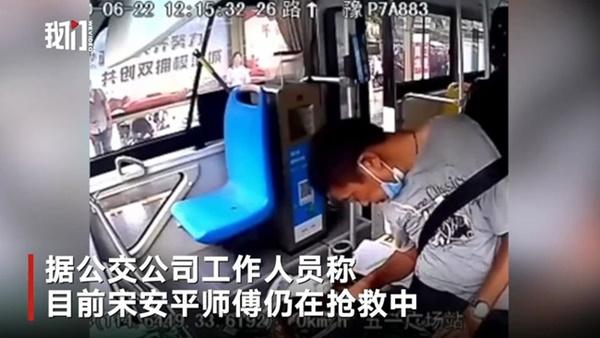 Tài xế xe buýt bất ngờ dừng xe không nói tiếng nào, nhưng hình ảnh sau khi hành khách xuống hết mới khiến mọi người đau lòng-1
