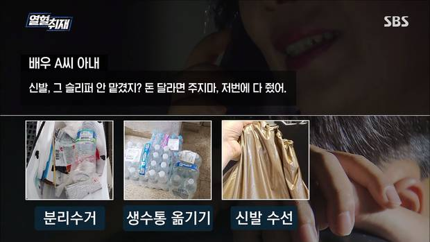 SBS bóc trần bê bối ông nội quốc dân Gia đình là số 1 Lee Soon Jae, Bộ Lao động phải vào cuộc điều tra-2