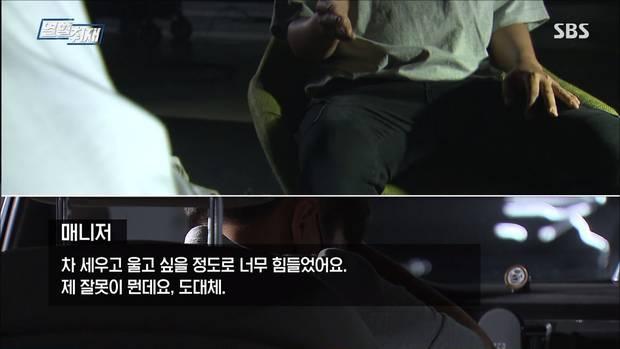 SBS bóc trần bê bối ông nội quốc dân Gia đình là số 1 Lee Soon Jae, Bộ Lao động phải vào cuộc điều tra-3